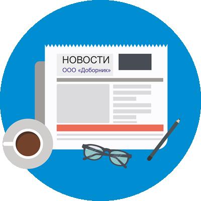 Открыто производство сэндвич-панелей в г.Сергиев-Посад (д.Бужаниново)