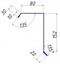 Ветровая планка удлиненная 80х152